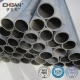 China 2 inch ID concrete delivery rubber hose on sale