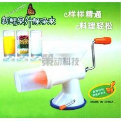China Washing machine series on sale
