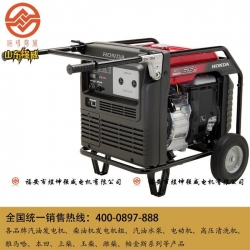 China Honda 6.5KW variable frequency generator EM65is AC generator DC generator on sale