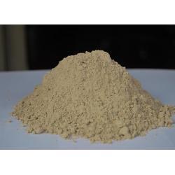 China Calcium Aluminate Cement A600 on sale