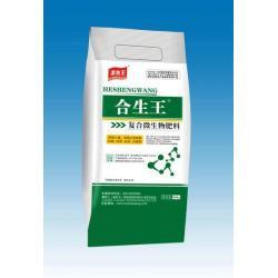 China Biological Organic Fertilizer on sale