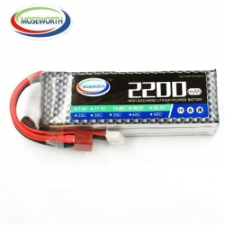 China OEM/ODM RC Toy High Rate Lithium Polymer Rc Plane Battery Pack 11.1V 3S 2200mAh 25C on sale