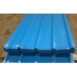 China Color Coated Roofing Sheet/iron Roof Sheets on sale