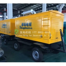 China Power series of gene Product name:Generating unit for flood control and drought resistant industry on sale