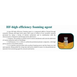 China The HF-high efficient blowing agent on sale