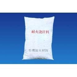 China Argillaceous and High Alumina Refractory Castable on sale