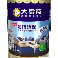 China Decoration environmental nano composite inner wall latex paint on sale