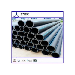 China High quality HDPE pipe suppliers in india on sale