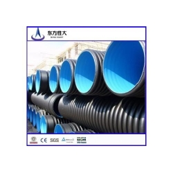 China HDPE pipe plastic large diameter steel corrugated pipe on sale