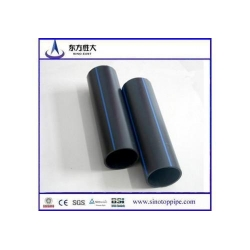 China HDPE pipe 100% ME3440 virgin material HDPE Natural Gas Supply Pipe from China on sale