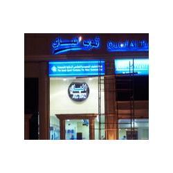 Promotional Arab Clothing Store, Buy Arab Clothing Store Promotion