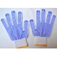 Durable Working Protective Hand Protection Gloves Anti Slip With Elastic Cuff