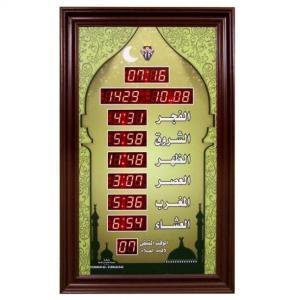 China LED exchange rate display on sale