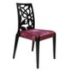 China Side Chairs for sale