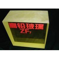 optical radiation-proof glass
