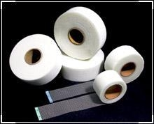China self-adhesive fiberglass drywall joint mesh tape on sale