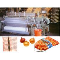 SIN FON 35-CP-O Shuttleless Rapier Rattan & Mattress Weaving Loom