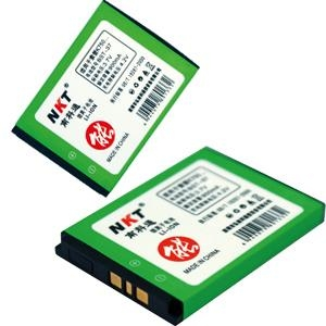 China BST-37 for Sony Ericsson K750 on sale