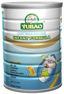 China GOAT MILK POWDER FOR INFANT FORMULA on sale