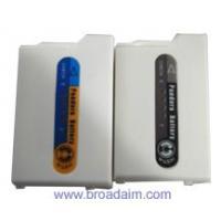 PSP Pandora Battery