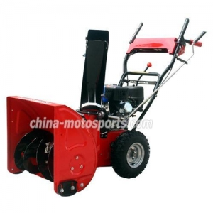 China SNOW THROWER on sale