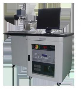 China Diode End-pump Laser Marking Machine on sale