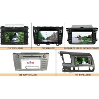 China Special Car PC with Windows CE OS for different brand car on sale