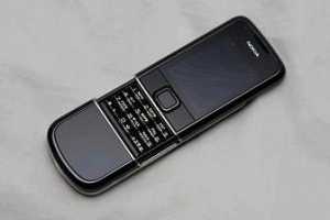 China NOkia 8800 on sale