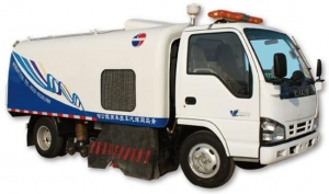 China QTH5071TSLSweeping Vehicle on sale