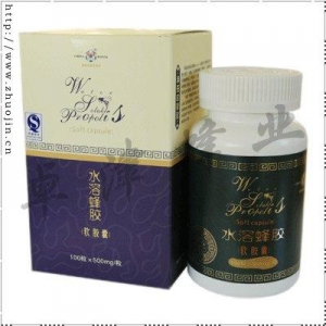 China Propolis Water-Soluble Propolis Soft Capsule on sale