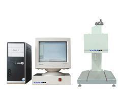 China Laser Stamp Carving Machine Label Printer on sale