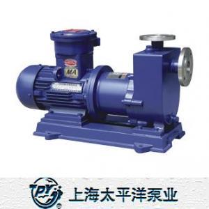 China Magnetic pump ZCQ Self-priming Magnetic Drive Pump on sale