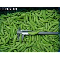Frozen Sugar snap peas