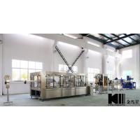 Beverage Filling Machine Carbonated drinks filling machine/Carbonated beverage bot...