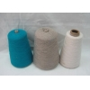 China Cashmere Blend Yarn Cashmere Wool Yarn for sale