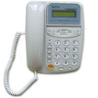 China IP Phones -WT8288 Series on sale