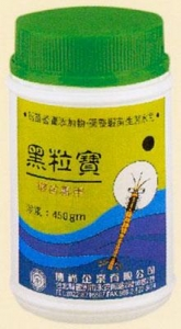 China Ba-Gua BlackGranule on sale