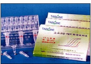 China Transplantation Diagnostic Kits for Kidney Transplantation on sale