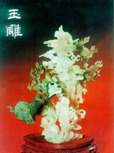 China Nanyang Jade Carving on sale