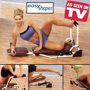 China Easy Shaper on sale