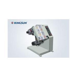 Label Inspection Machine