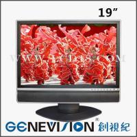 LCD TV MT-190