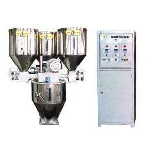 AUTO WEIGHT METERING & MIXING DEVICE