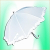 China Children Umbrella About Us NO.:CH-009 for sale
