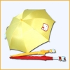 China Children Umbrella About Us NO.:CH-007 for sale