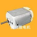China MICRO DC ProductFK-280 on sale