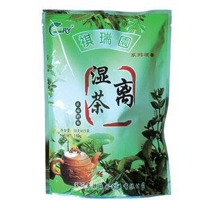 China Particles from the wet tea concentrate on sale