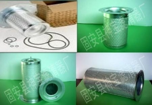China Compressed Air/Gas Filter on sale