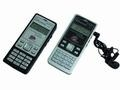 China Mobile Phone Shape FM Radio with Calculator and Torch on sale