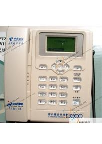 China Fixed Wireless Phone HUAWEI ETS 2222+ on sale